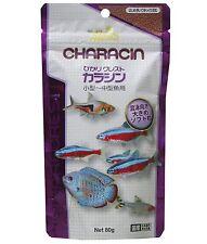 Hikari Micro Pellets Granules 80g Characin Small Medium Tropical Fish Food Japan