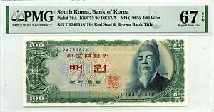 SOUTH KOREA 100 WON ND 1965 BANK OF KOREA PICK 38 a  LUCKY MONEY VALUE $160