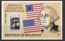 PAINTING, AMERICAN BICENTENNIAL ON MALDIVES 1976 Scott 630 SOUVENIR SHEET, MNH