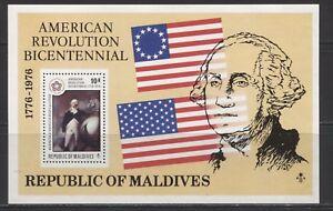 MALDIVES 1976, PAINTING, AMERICAN BICENTENNIAL, Scott 630 SOUVENIR SHEET, MNH