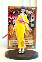 Banpresto One Piece DXF Grandline Lady Vol.3 Anime Figure Wanokuni Okiku BP16729