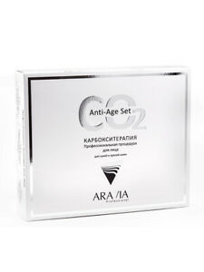 Carboxytherapy Set for Dry and Mature Skin, Anti-Age Set, Aravia