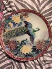 """""""SERENITY""""- GARDENS OF PARADISE -LILY CHANG- COLLECTORS PLATE"""