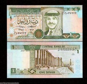 JORDAN 1 DINAR P24 A 1992 KING HUSSEIN FORT UNC GULF ARAB MONEY BILL BANK NOTE