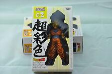 BANPRESTO HSCF DBZ Dragon Ball DragonBall Z - 02 SUPER SAIYAN SON GOKOU