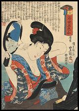 Japanese Art Print: Floating World Beauty Shiro (White). Fine Art Reproduction