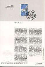FDC / PREMIER JOUR / HEROS FRANCAIS DU ROMAN POLICIER / NESTOR BURMA PARIS 1996