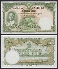 Tailandia - Thailand  20 Baht  ND 1955   Pick 77d(5)  SC = UNC