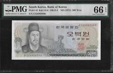 South Korea P-43 500 Won 1973 Pmg 66 Epq