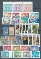 Middle East Yemen mnh selection of IMPERF stamp sets - 2 pages