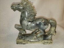 Vintage Chinese carved and polished stone  HORSE sculpture 5.25