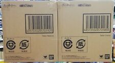 Sailor Moon Zero Chouette Uranus & Neptune Bandai Tamashii Exclusive 2 Brown Box