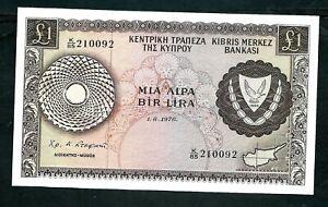 Cyprus (P43c) 1 Pound 1976 aUNC/UNC