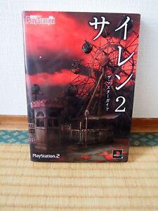 Forbidden Siren 2 The Master Guida Oop Raro Libro Giappone