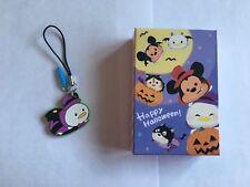 Disney Store Japan Secret Strap Halloween Tsum Tsum ~ Donald Duck ~ New