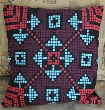 Hand Stitched embroidered Egyptian Palestinian Bedouin Cushion Pillow Cover