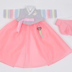 Bebe Korean Hanbok Traditional Costume Pearl Flowers Baby Toddler Girls  Pink