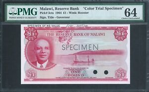 MALAWI £1 P3cts 1964 PMG 64 rare and beautiful Colour Trial