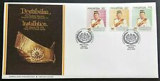 1994 Malaysia Installation of 10th YDP Agong (King) 3v Stamps FDC (Melaka) Lot A