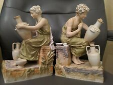 Vintage Sylvan Royal Dux Bohemia Copy Bookends Greek/Roman potters Figure Statue