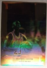 "1992 92-93 Michael Jordan Upper Deck ""McDonalds Hologram"" Rare Blank Back!"
