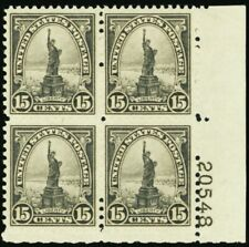 696, Mint 15¢ VF/XF NH Plate Block A BEAUTY! * Stuart Katz