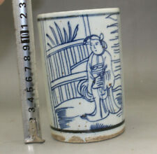 h041 Old Chinese Hand-painted Blue & white porcelain handmade brush pot