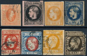 ROMANIA, CLASSIC LOT OF DIFF. USED STAMPS. MIXED CONDITION.   #A683
