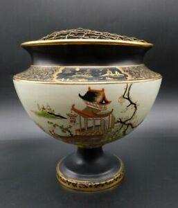 Carlton Ware Pedistal Vase Urn Mikado pattern .