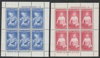 New Zealand - 1963, Health Stamps, Children sheets x 2 - m/m - SG MS816b