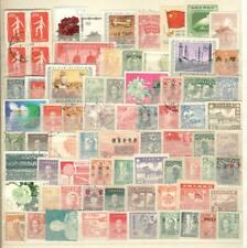 CHINA - 69 STAMPS + 1 BLOCK OF 4 - MINT AND USED