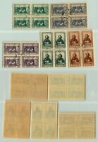 Russia USSR, 1944 SC 952-956 used, CTO, block of 4. f5696a1