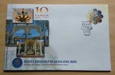2002 Malaysia Institute of Islamic Understanding Souvenir FDC (Melaka Cachet)