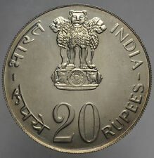 REPUBLIC INDIA FAO - GROW MORE FOOD (YEAR 1973) - 20 RUPEE SILVER COIN