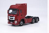 1/32 Static Alloy Car Model Isuzu Giga Vc61 Truck Trailer Diecast Car Gift Toy