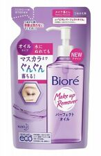 Kao Biore Makeup Remover Perfect Cleansing oil 8.8oz 210ml Refill 4901301299031