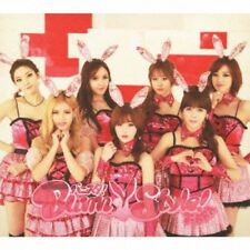 T-Ara - Banista!/Sign [New CD] Japan - Import