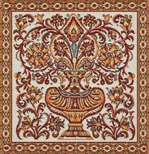 SET OF 4 DECORATIVE TAPESTRY TABLE NAPKINS Folk Ornament EURO PLACEMAT ACCENT