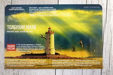 Mint MAP & LH Postcard: TOLBUKHIN LIGHTHOUSE Russia, Baltic Sea, Gulf of Finland