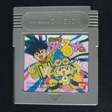MAGICAL TARURUUTO KUN Nintendo Game Boy JAPAN・❀・ADVENTURE GB まじかる☆タルるートくん