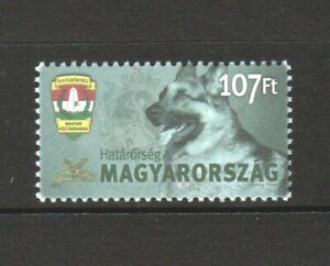 HUNGARY 2007 BOARDER GUARD (DOG) COMP. SET OF 1 STAMP MINT MNH UNUSED CONDITION