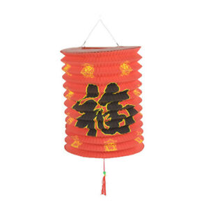 Chinese Asian Hanging Paper Lanterns Festival Party New Year Wedding Xmas Decor