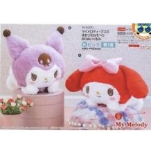 Sanrio A Pair Of My Melody & Kuromi Lay Down BIG Plush Mascot Doll Japan Limited