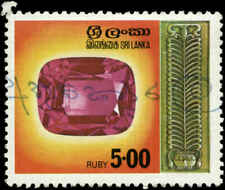 Sri Lanka Scott #510 Used