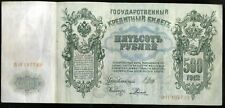 Russie RUSSIA IMPERIAL 500 ROUBLES 1912  TSARS PIERRE LEGRAND