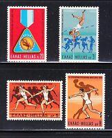 Greece 1969 MNH Mi 1006-1009 Sc 949-952 European Athletic Championship