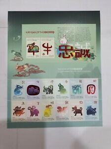 Australia Christmas Island 2009 Ox Year Stamp Sheet MINT MNH Foxing