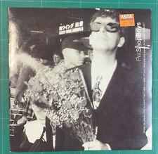 "Pet Shop Boys – Where The Streets Have No Name Vinyl 7"" Parlophone – R6285 1991"