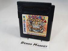 BIKKURIMAN 2000 CHARGING CARD GB NINTENDO GAME BOY COLOR GBC JAP JP GIAPPONESE
