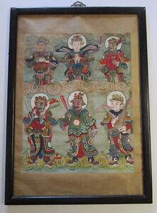 LARGE ANTIQUE CHINESE PAINTING SCROLL TYPE FAMILY ANCESTOR ICONIC RELIGIOUS OLD